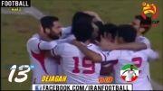 همه گل های ایران در انتخابی جام جهانی 2014
