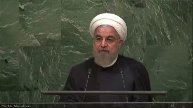 سخنرانی دکتر روحانی در مجمع سازمان ملل