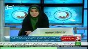جزئیات سقوط یک فروند هواپیمای مسافربری در تهران