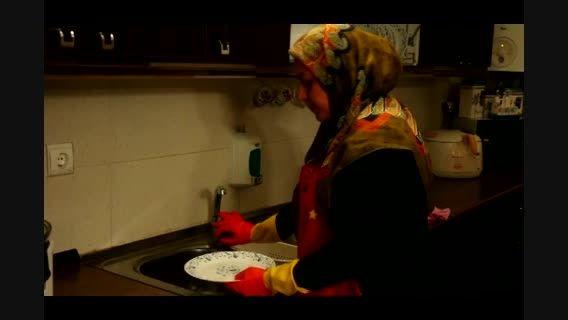 فیلم کوتاه بدون اشک(نویسنده و کارگردان:میلاد داوری)