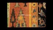 قسمتی از فیلم فرش ایرانی