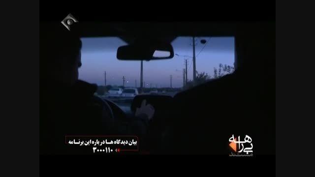 تعقیب و گریز 206 و دستگیری ماموران قلابی