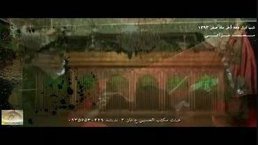 کلیپ مداحی کربلایی محمد مرآتی