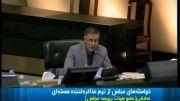 بیانیه 200 نماینده مجلس درباره مذاکرات هسته ای