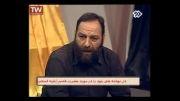 تعزیه ابراهیم مقدم در تلوزیون