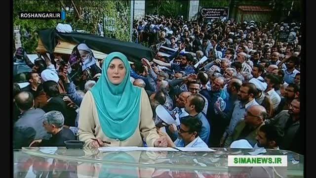 تشییع پیکر آیت الله خزعلی در دانشگاه تهران