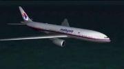 مکالمات هواپیمای گمشده مالزی منتشر شد