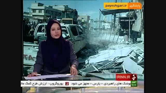 بیش از 100 کشته و زخمی در شب خونبار بغداد