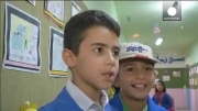 بازگشایی مدارس در غزه
