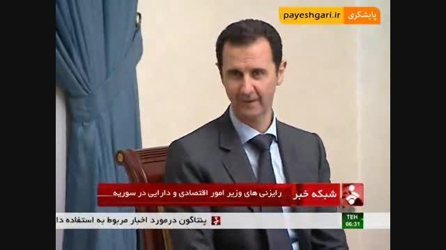 رایزنی های وزیر اقتصاد و دارایی در سوریه