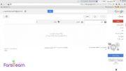 چگونه صندوق پستی جیمیل خود را به ایمیل های دیگرمان متصل (fo