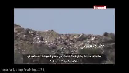 عاقبت سلفی(595)-سوریه-عراق-داعش