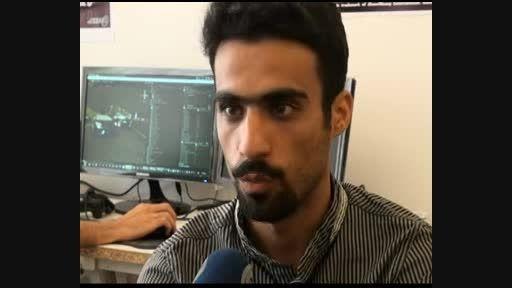بازی ایرانی شوفر (مستند خبری بازی شوفر)