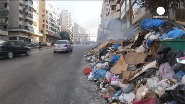 بحران زباله در بیروت ممکن است به قیمت سقوط دولت تمام