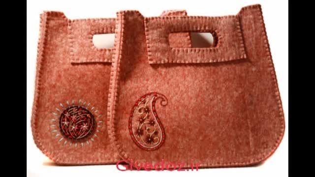 نمونه کیف نمدی دست دوز از گیوه دوز