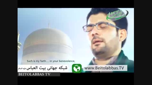 علی بن موسی الرضا - میر حسن میر