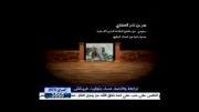ترس وهابیت از گسترش مذهب تشیع