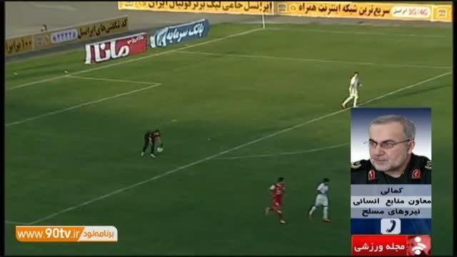 بازیکنانی که اجازه ی حضور در تیم ملی فوتبال را ندارند!