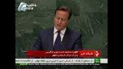 توهین نخست وزیر انگلیس به ملت ایران