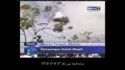 ویدیو مشکوک درمورد به پرواز در امدن گنبدی در مالزی