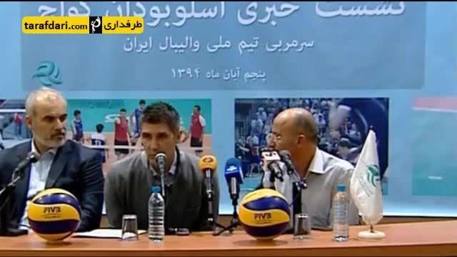 کواچ: مسئولیت نتایج ضعیف در جام جهانی را بر عهده میگیرم