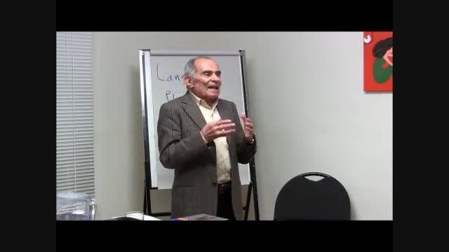 جلسه پرسش و پاسخ استاد باطنی در مورد تغییر خط فارسی
