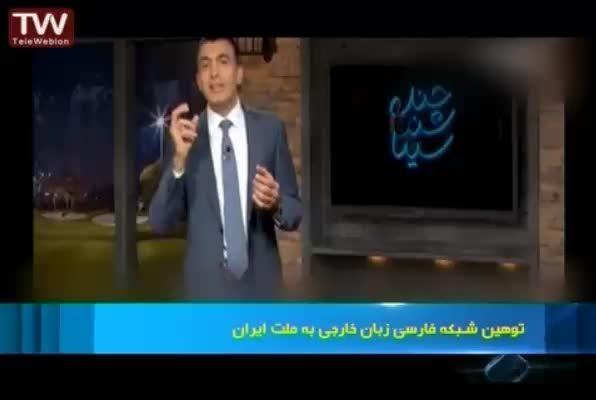 حسام نواب صفوی عزیز در خبر 20:30