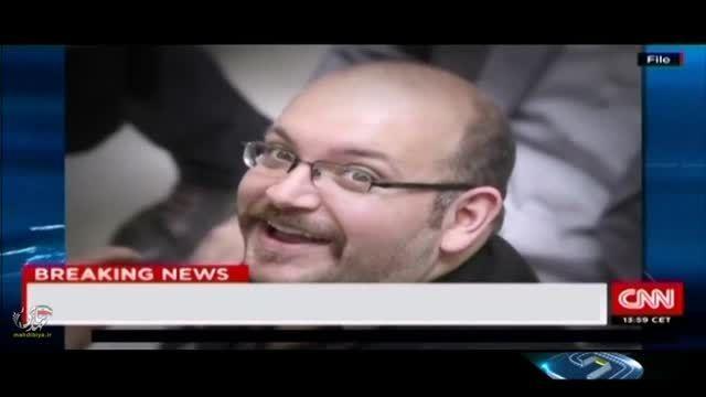 پرونده جاسوس جیسون رضاییان و قشقرق رسانه های غربی