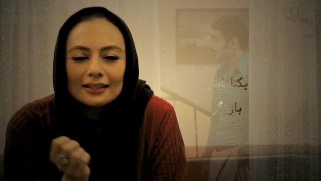 یکتا ناصر ، تابلوی نقاشی و فیلم ارغوان