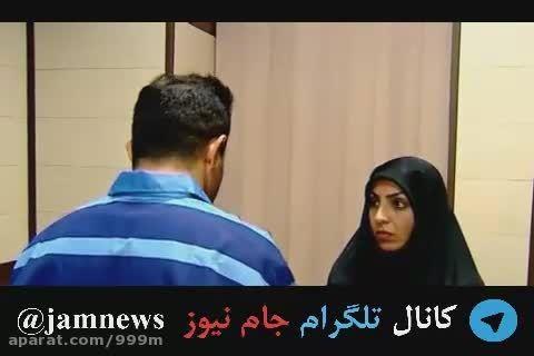 فیلم مصاحبه با پسر جنجالی بعد از بازداشت