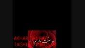 شاد ترین اهنگ فارسی شاد شاد-خواننده امیر بهادر-شرایط