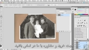 ترمیم و بازسازی عکس های قدیمی/عکس شکسته