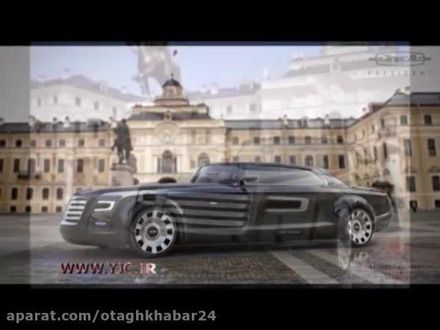 خودروی فوق پیشرفته زرهی پوتین