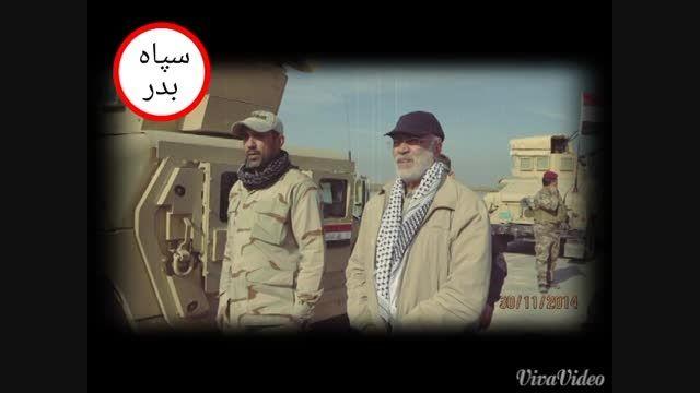 مرگ داعش خواهد امد