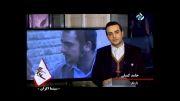 سینما اکران همراه با حامد کمیلی