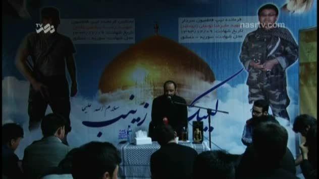 مداحی حاج عبدالرضا هلالی برای شهدای افغان مدافع حرم