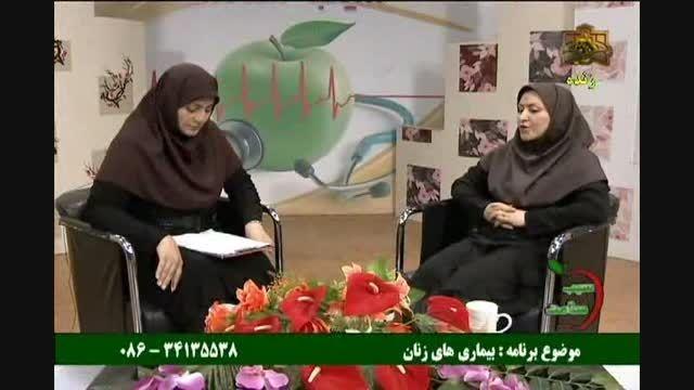 بیماریهای زنان- دکتر مکتبی در برنامه سیب سلامت 12شهریور