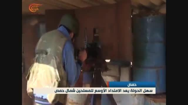 حمص - آزادسازی سهل الحوله توسط ارتش سوریه آغاز شد