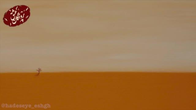 داستان «حجاج ابن مسروق» - حادثه عشق
