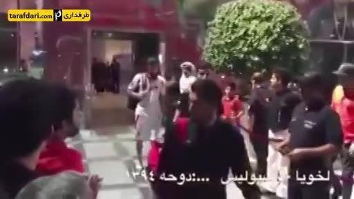 درگیری بازیکن پرسپولیس با هواداران