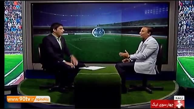 گفتگو با حمید درخشان درباره ی عملکرد تیم ملی فوتبال