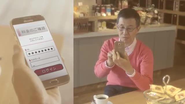 تکنولوژی جدید اسکن چشم برای باز کردن قفل گوشی