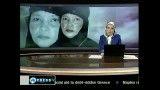 اعدام.سر بریدن با شمشیر یک زن در عربستان