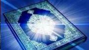 تحلیل قیام امام حسین - قسمت دوم - حسین وارث ابراهیم