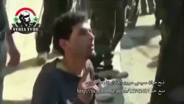 نه غزّه... نه لبنان... جانم فدای ایران (بخش دوم)