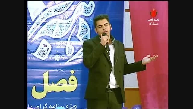 اشکان فاضلی - کاروان انقلاب (پخش از شبکه استانی سمنان)