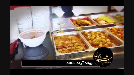 بوفه آزاد رستوران شب های رویایی در مشهد