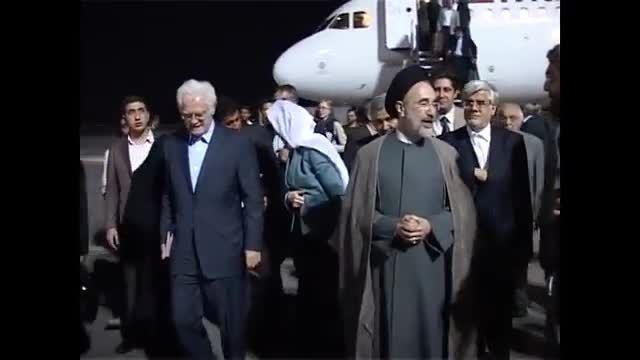 محمد خاتمی و دکتر محمدرضا عارف