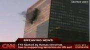 11 سپتامبر در تاریخ آمریکا چه گذشت ؟