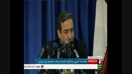 """نظر عراقچی درباره """"کاغذپاره""""و""""استکبارستیزی"""""""